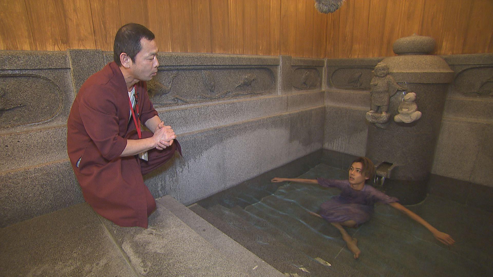 愛媛の温泉、グルメ、陶芸を満喫する旅