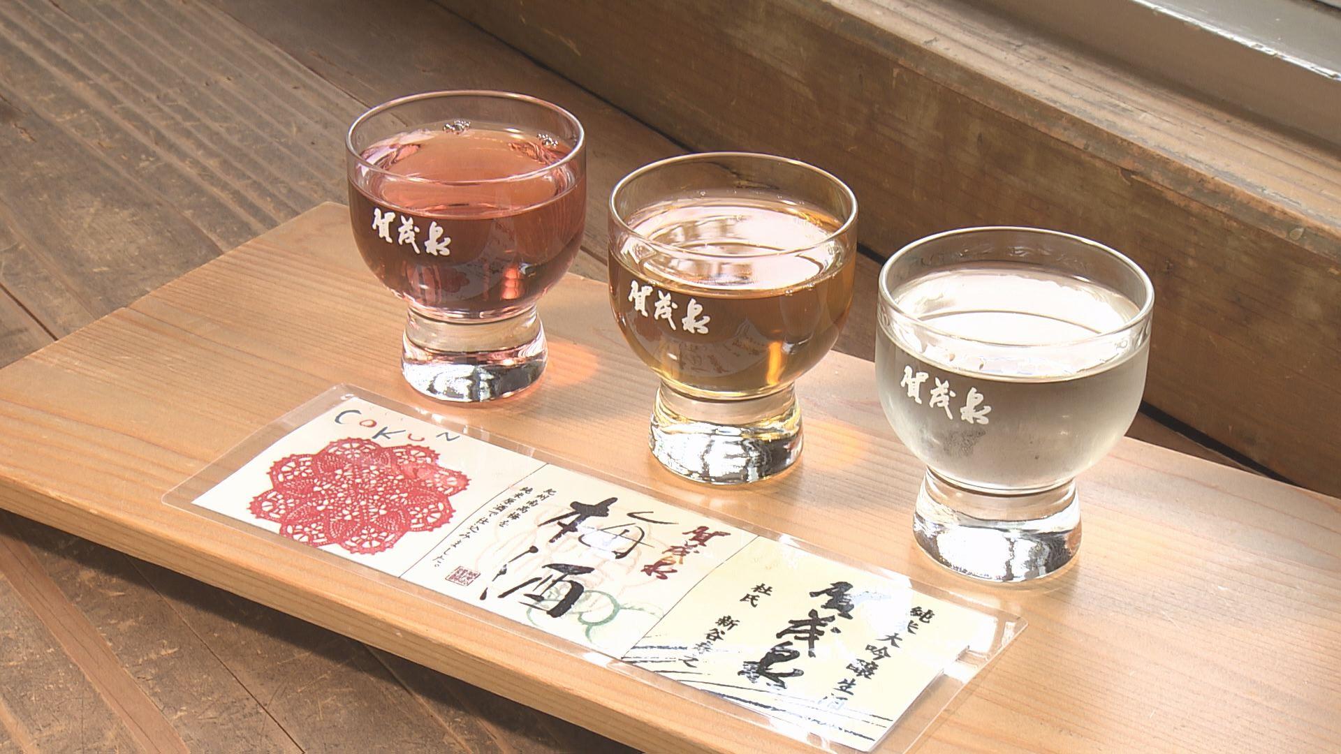 左からCOKUN、梅酒、純米大吟醸生酒 賀茂泉