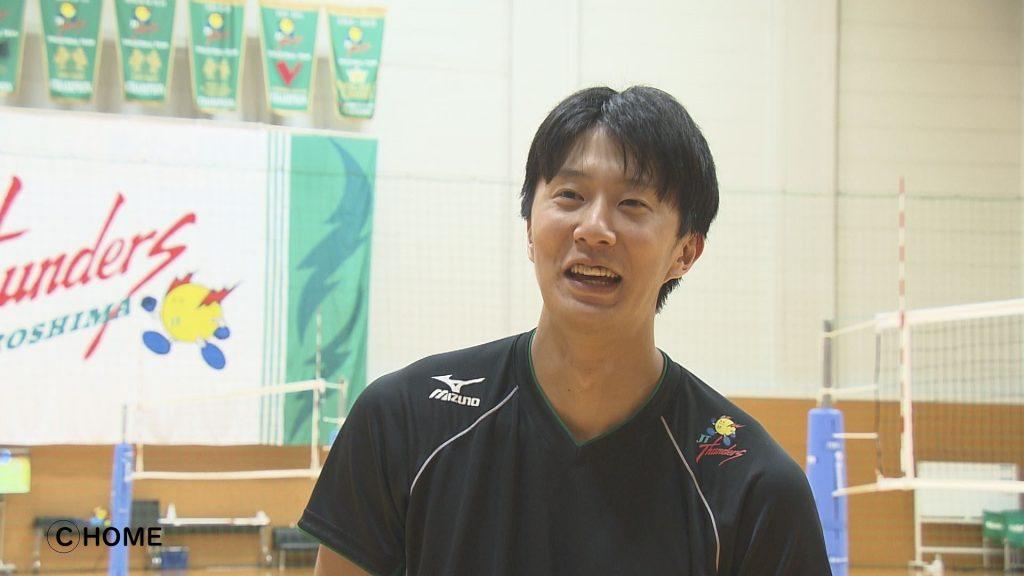 山本将平選手