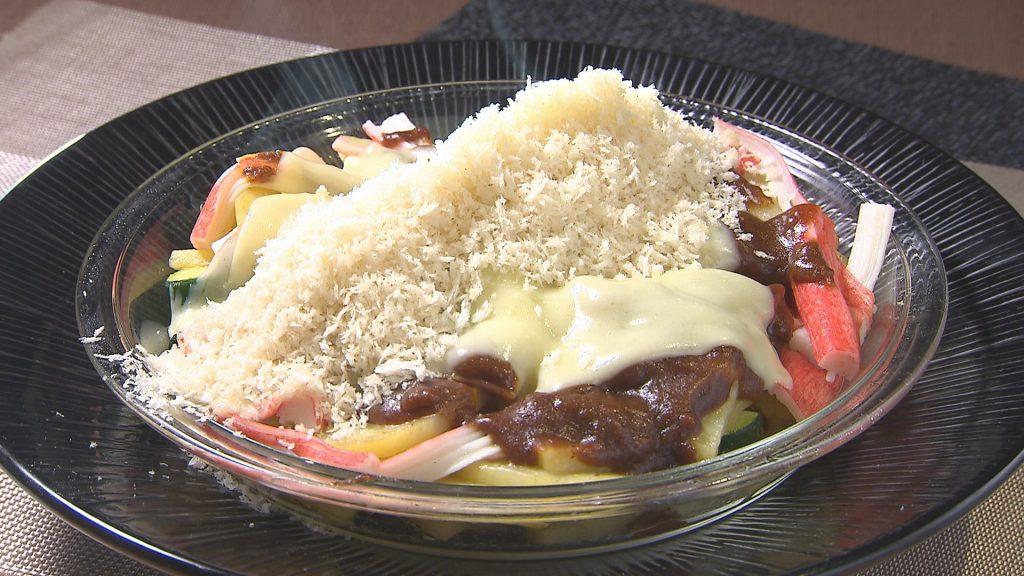 カニカマ野菜カレー風味のグラタン