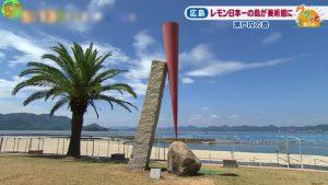 生口島オブジェ