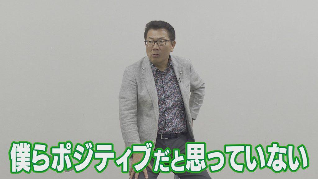 神田康秋(フリーアナウンサー)