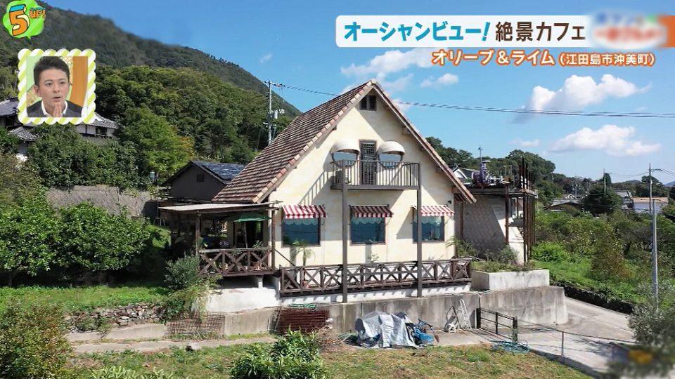 ツイッター 江田島