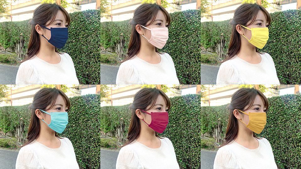 マスク色違い
