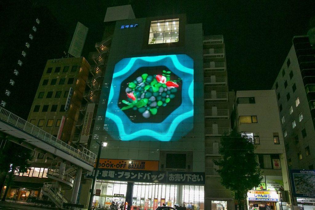 石﨑本店LED