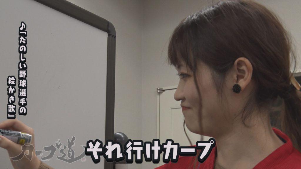 カープ道・菊池涼介選手の絵描き歌