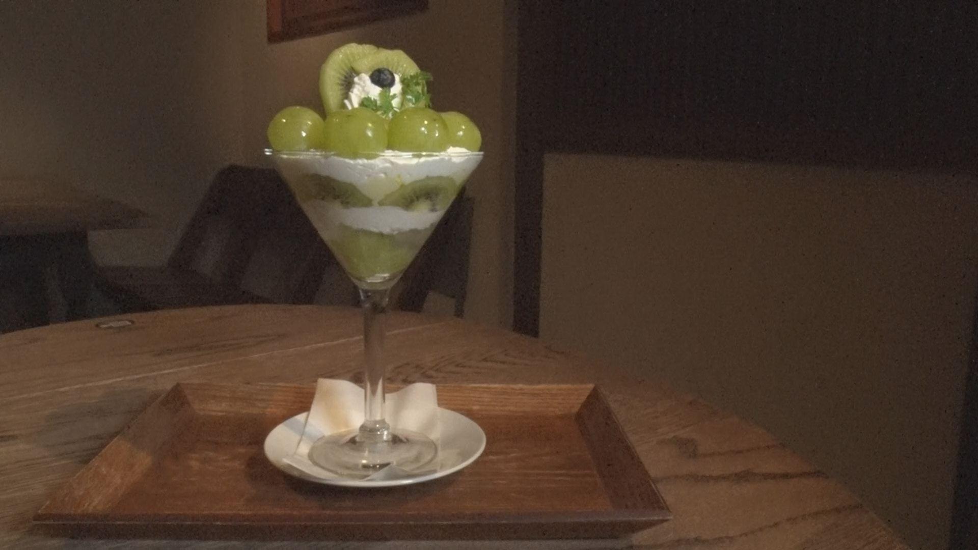 桃太郎ぶどうとキウイのパフェ