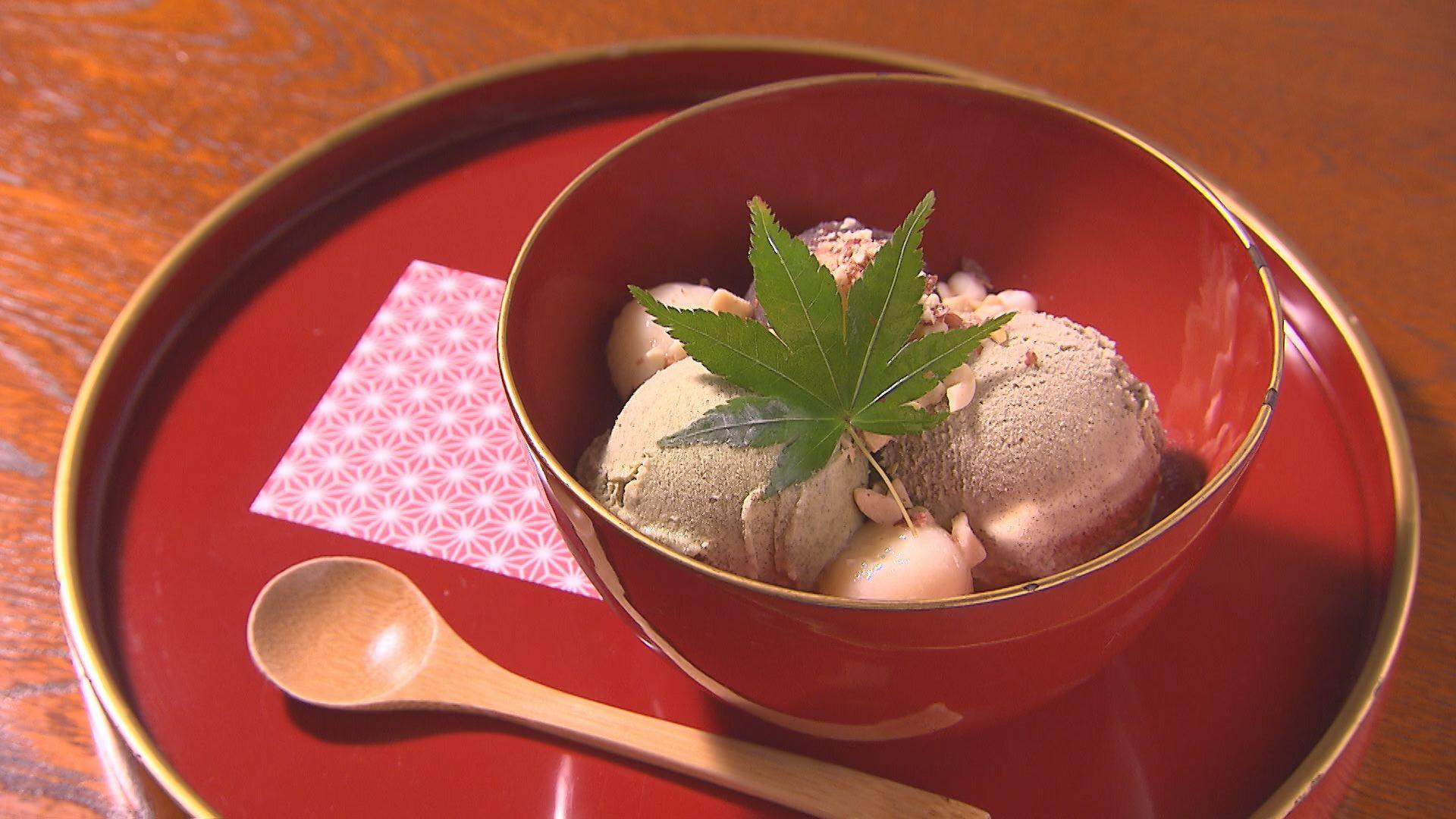 福智院 お茶パフェ