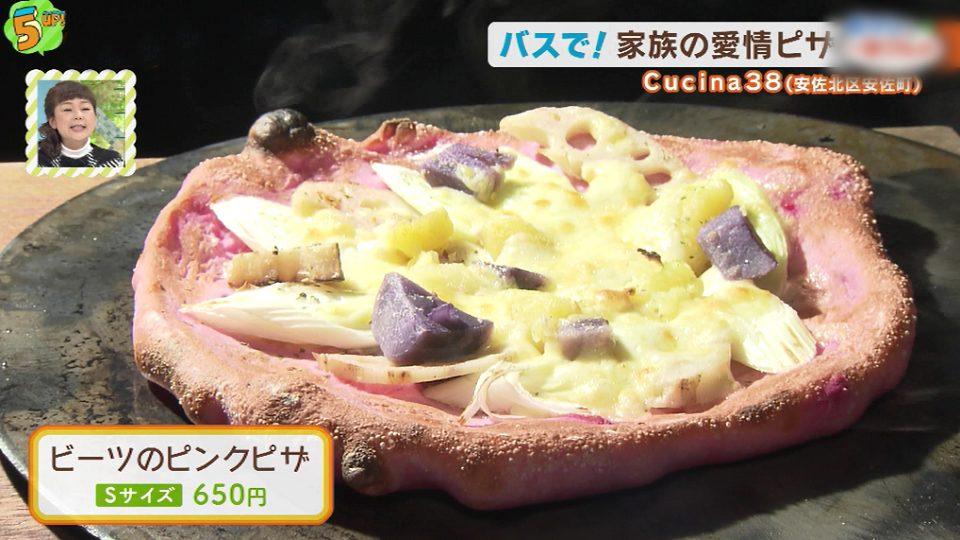 ピンクのピザ