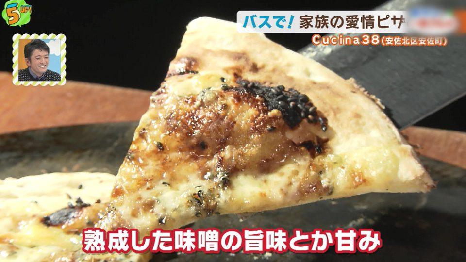 梅味噌ピザ