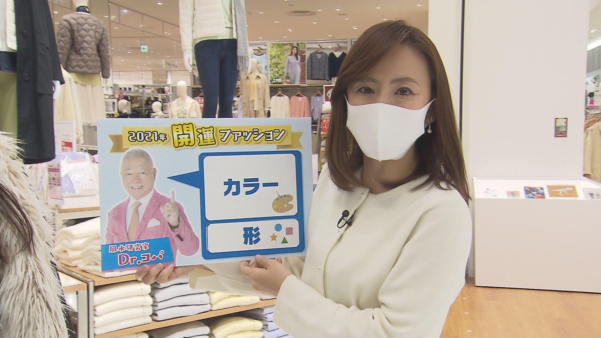 渡辺アナウンサー