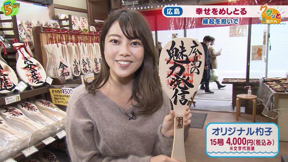 八幡アナと杓子