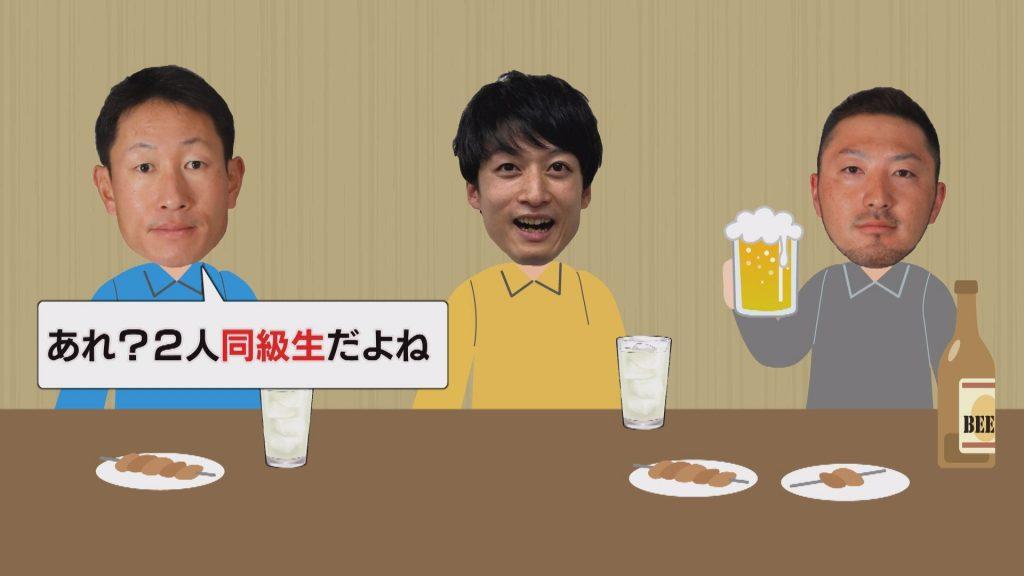 赤松真人さん/ゴッホ/菊池選手