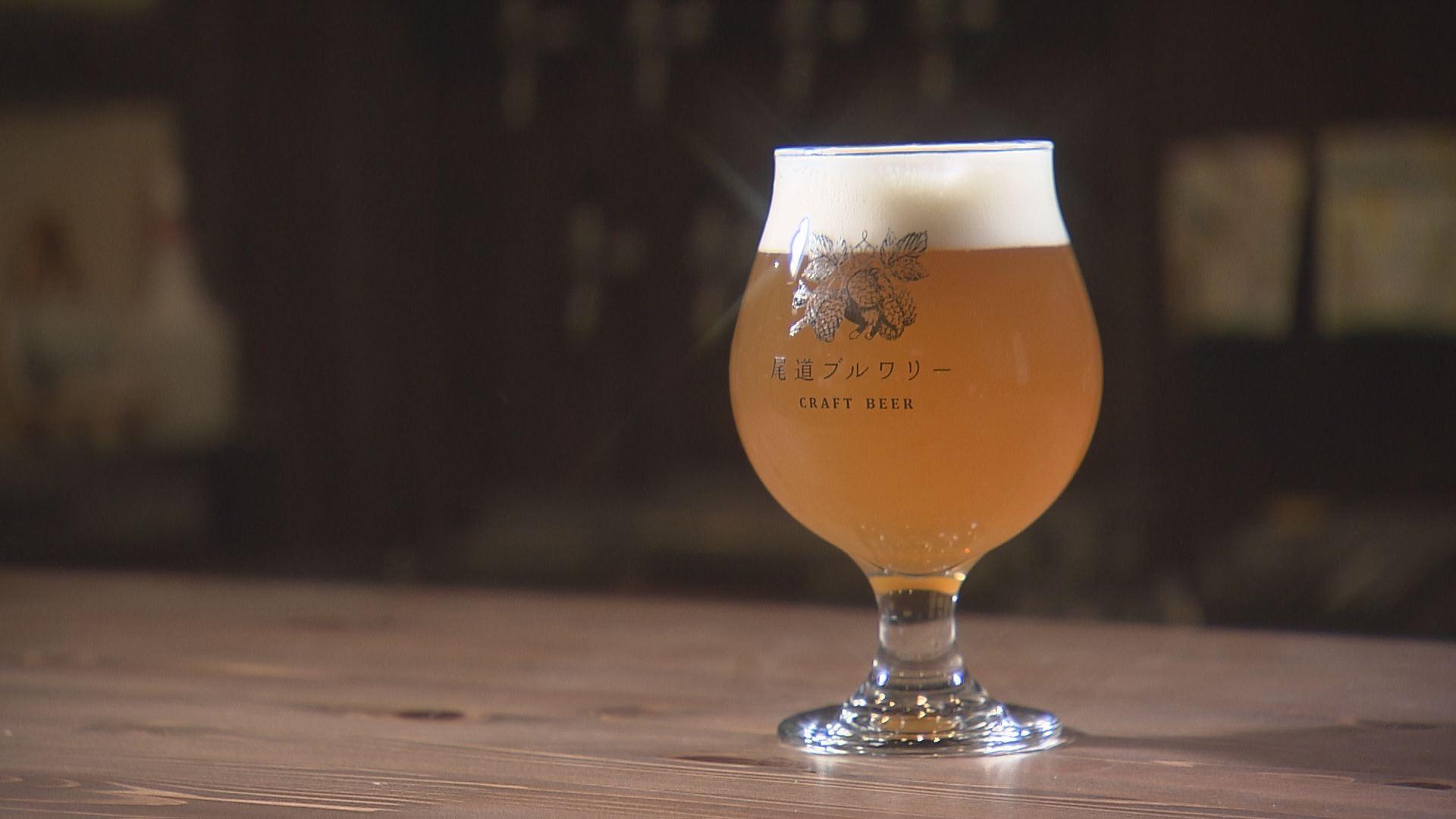 ブルワリービール