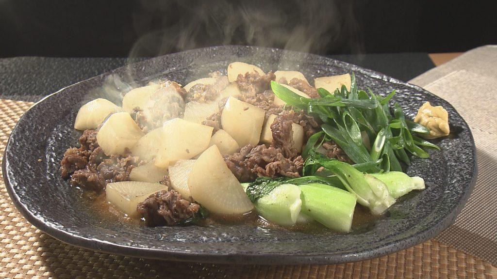 牛こま切れ肉と大根の中華風うま煮