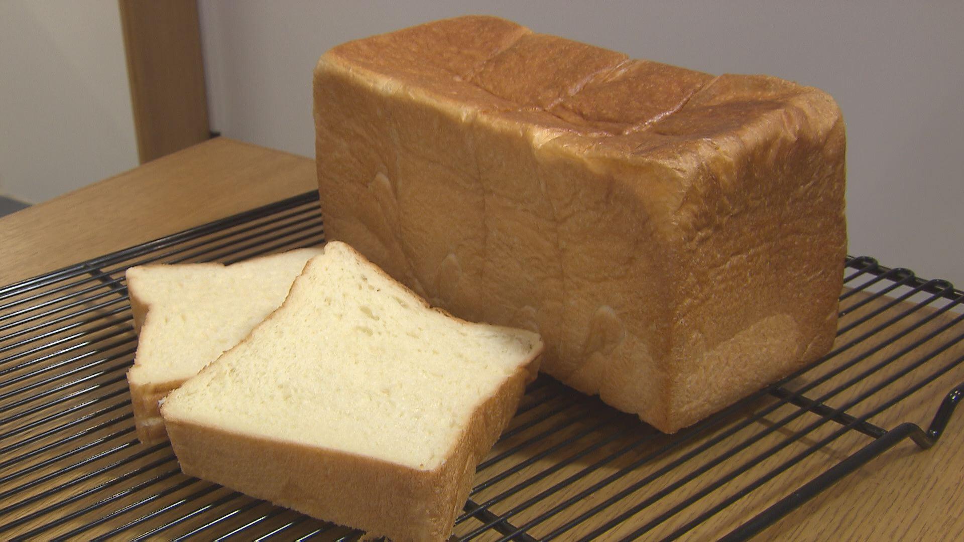 始まりの食パン プレーン