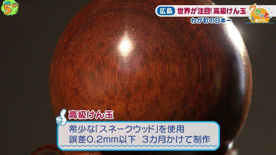うろこ状の木目
