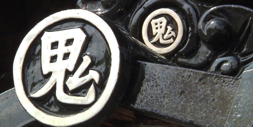 徳雲寺の寺紋