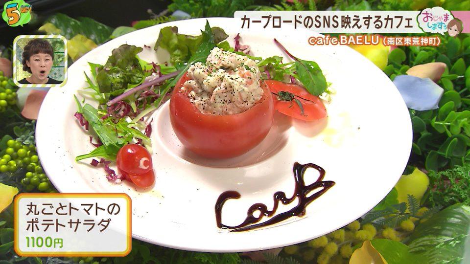・丸ごとトマトのポテトサラダ