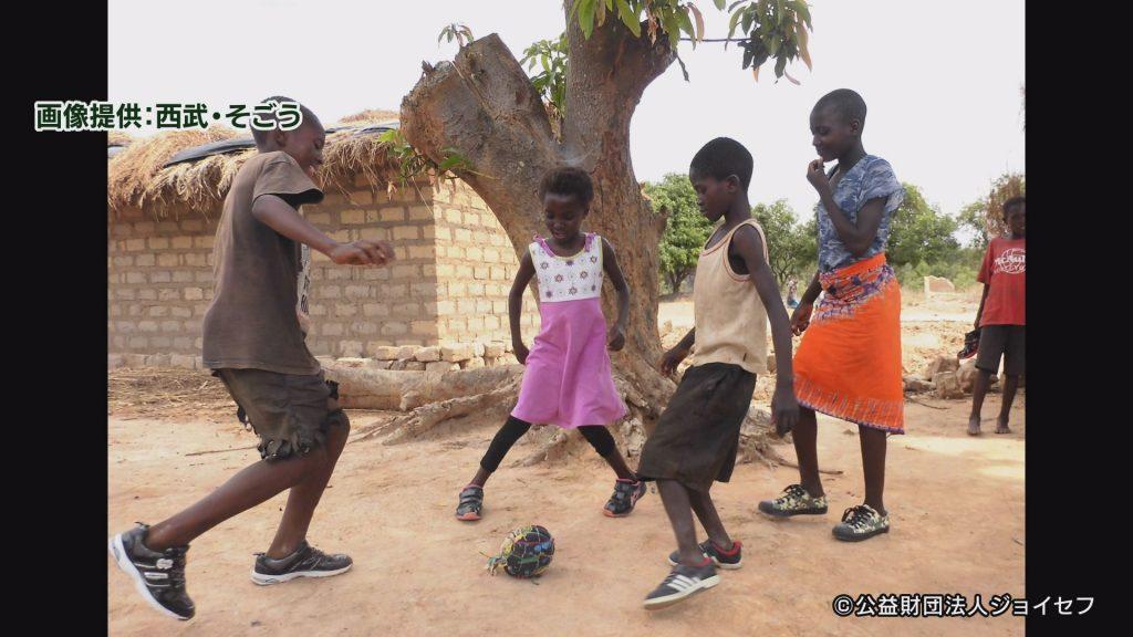 ザンビア共和国の子どもたち