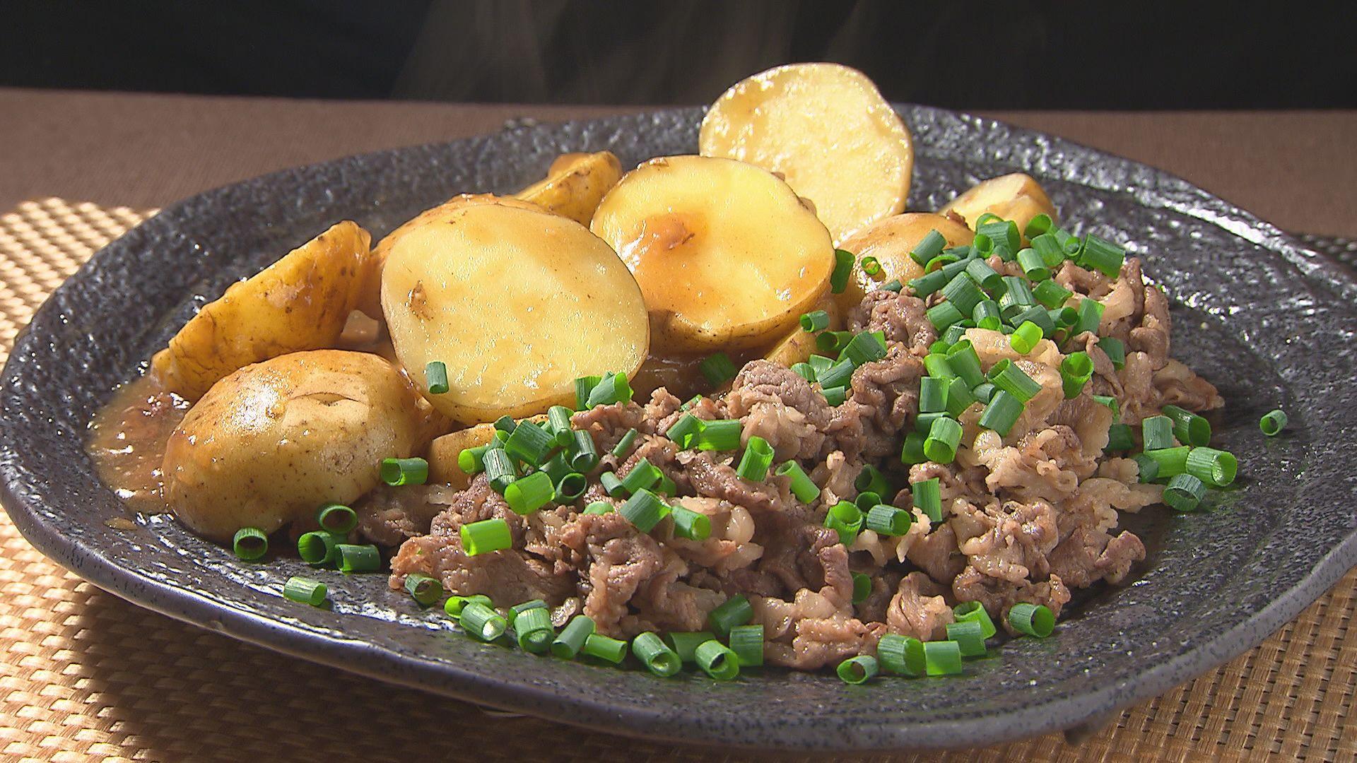 好評レシピの進化版 新じゃが料理と簡単「油淋鶏」