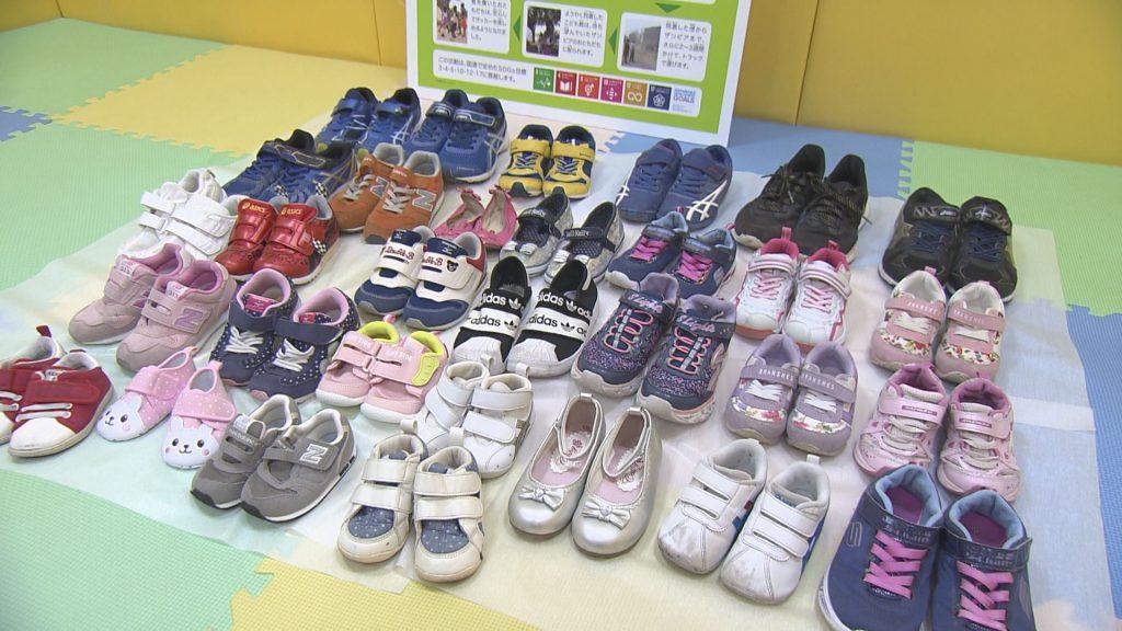 下取りで集まった子ども靴