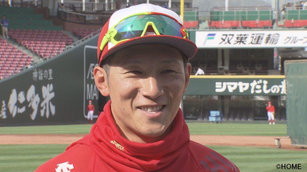 西川龍馬選手