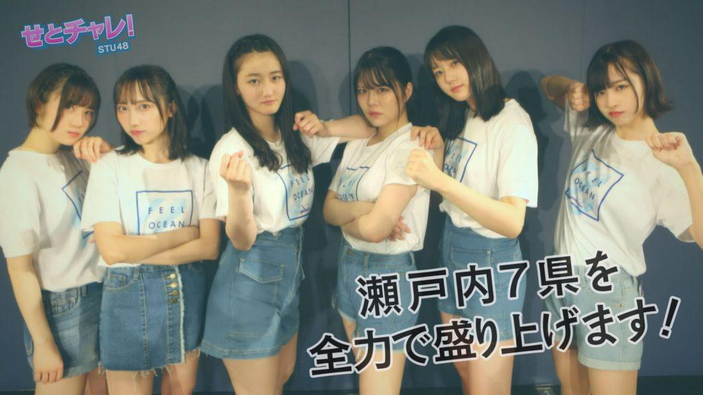 STU48内のMC&スポーツユニット「Miker!」