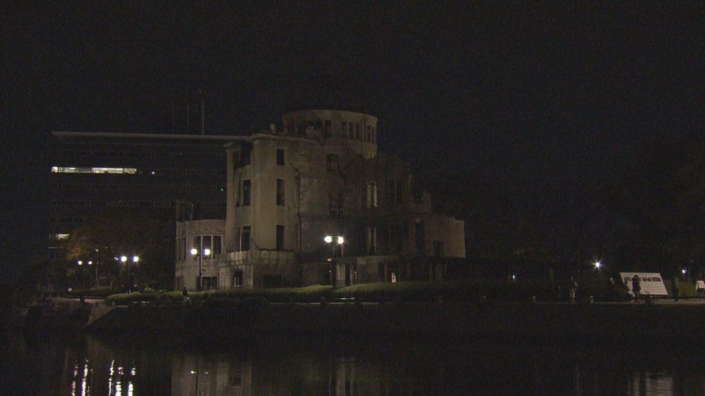 消灯した原爆ドーム