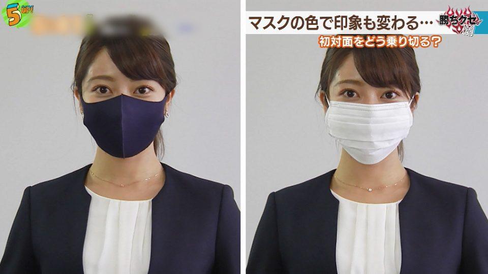 マスク色の比較