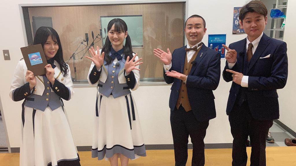 STU48矢野帆夏・信濃宙花とメンバー