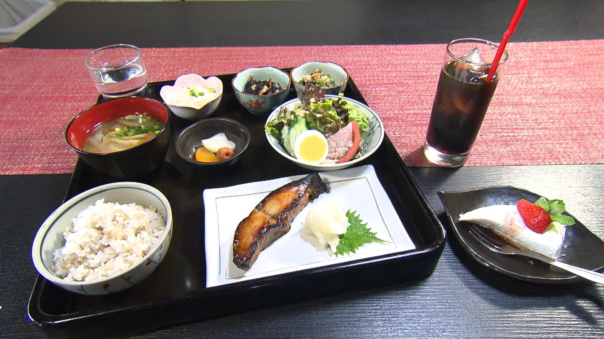 里山ランチ(魚)