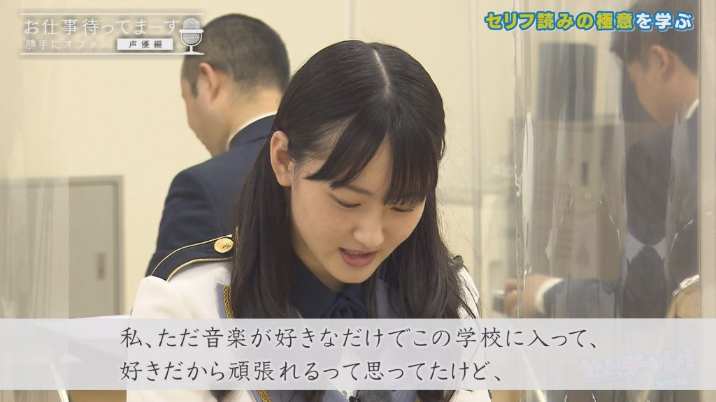 STU48信濃宙花