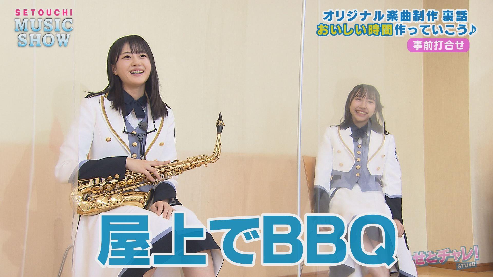 オリジナル曲のテーマを決めるSTU48瀧野由美子と薮下楓