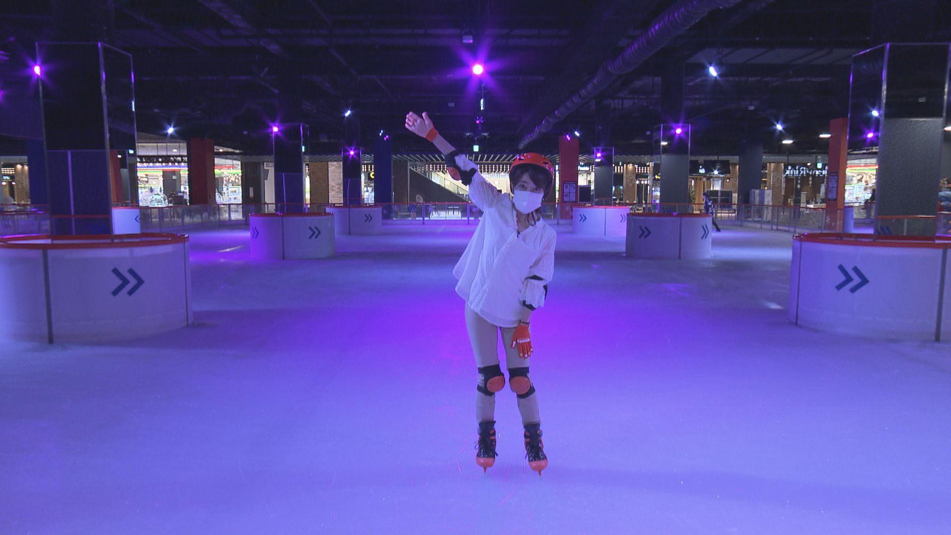 室内アイススケート場