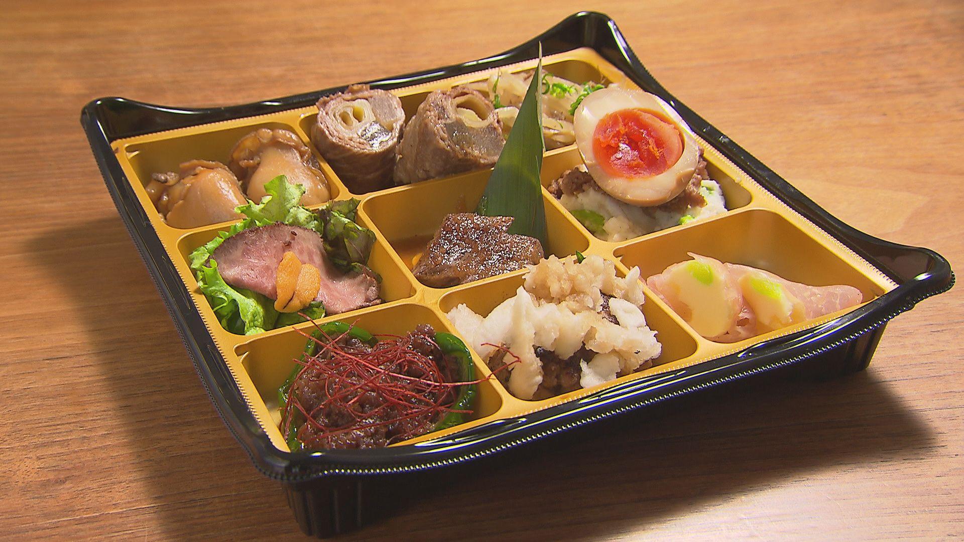 肉おかず9種