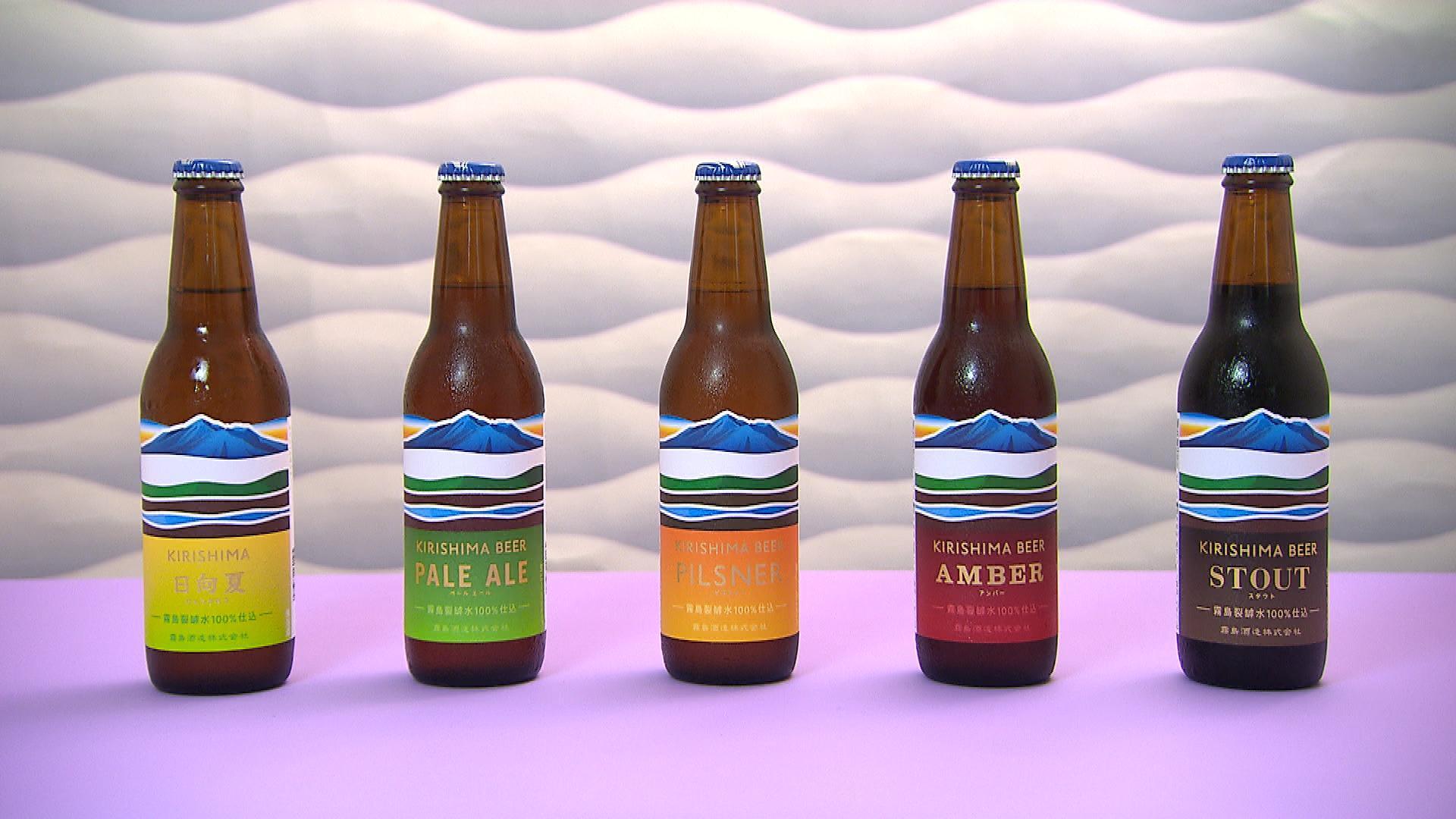 KIRISHIMA BEER&発泡酒 5種飲み比べセット