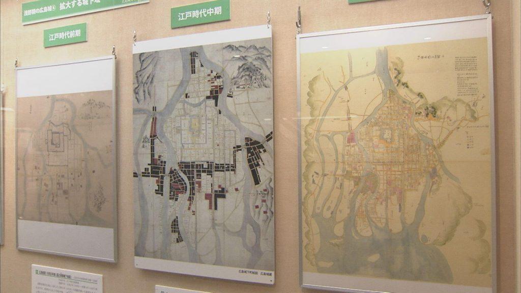 広島城 絵図