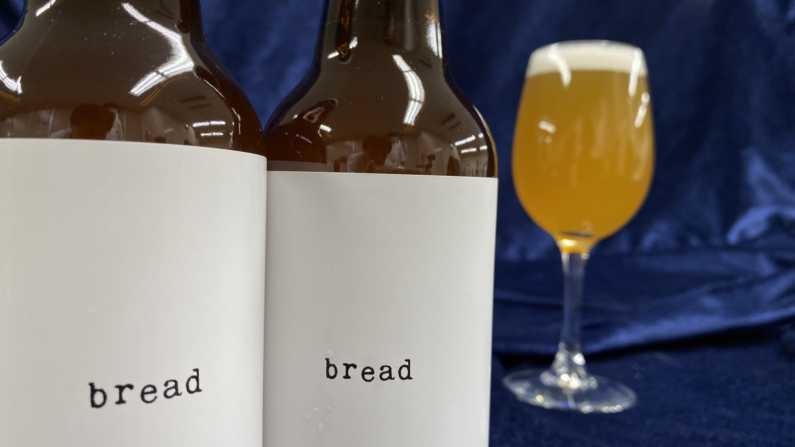 絶品パンの余った耳を使ったビール『ブレッド・ビール』