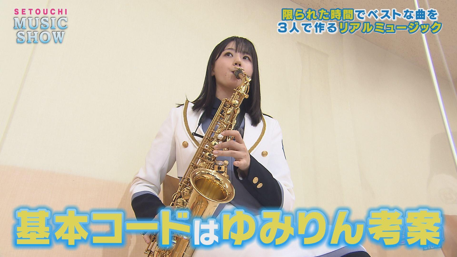 演奏担当・瀧野由美子が基本コードを考案する