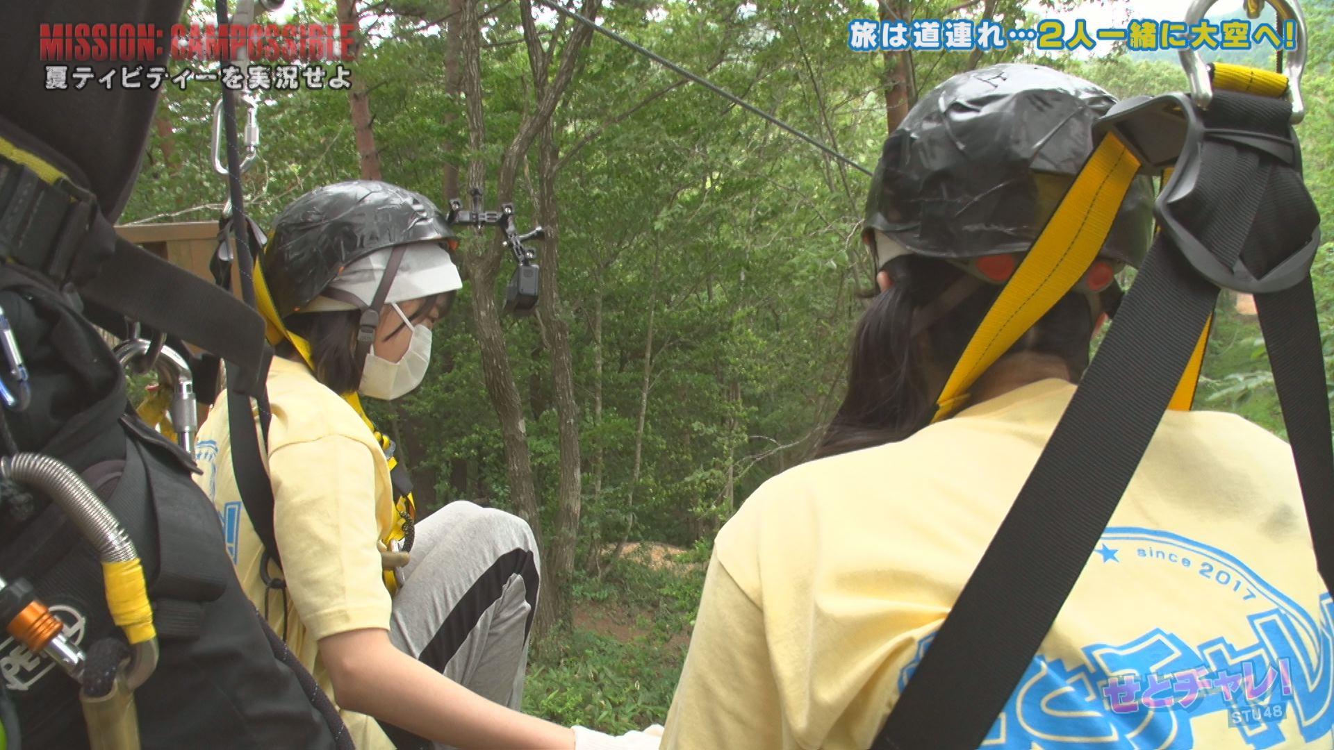 ジップライン挑戦前に緊張するSTU48メンバー