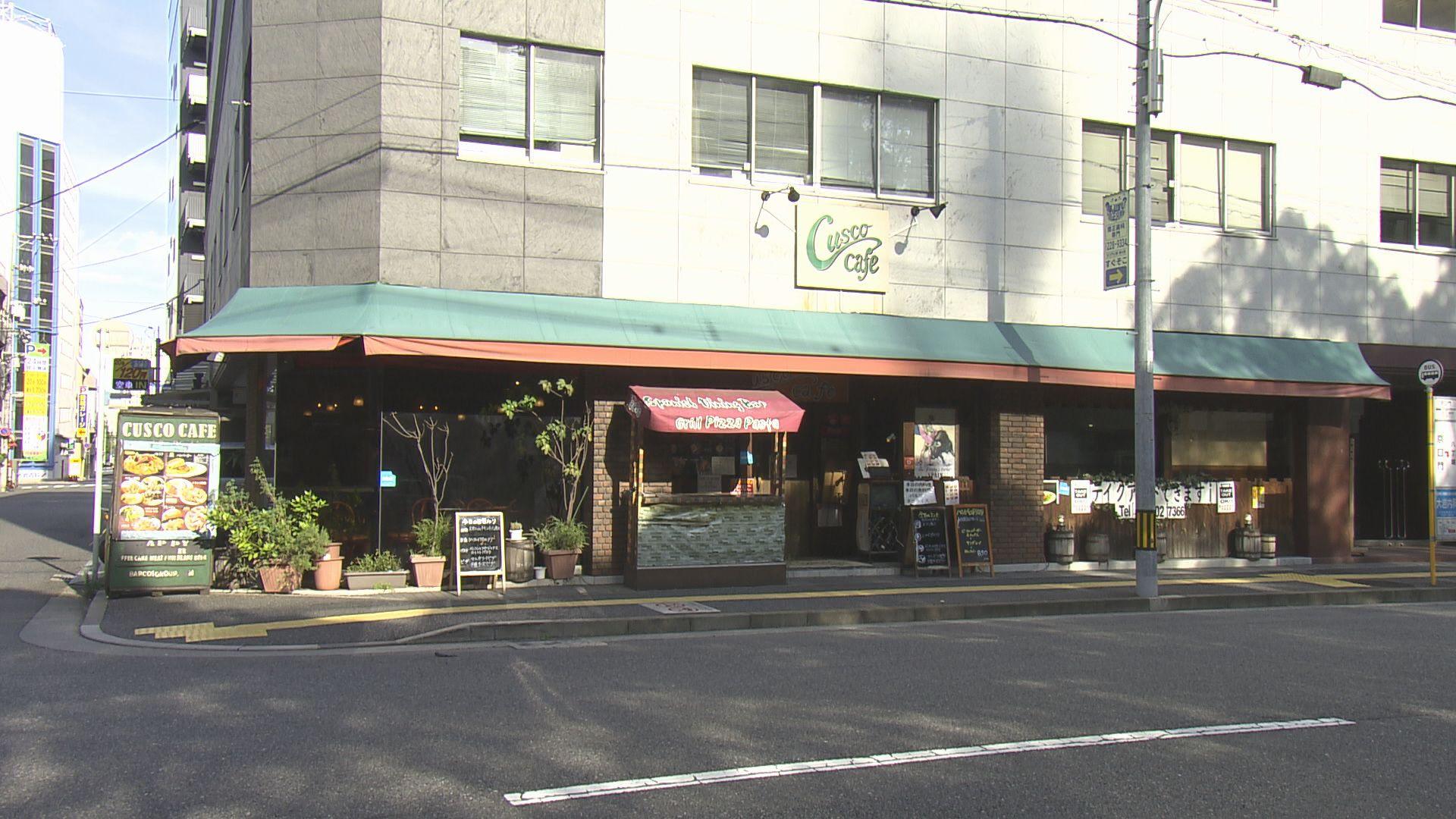 「Cusco Cafe」(クスコカフェ)