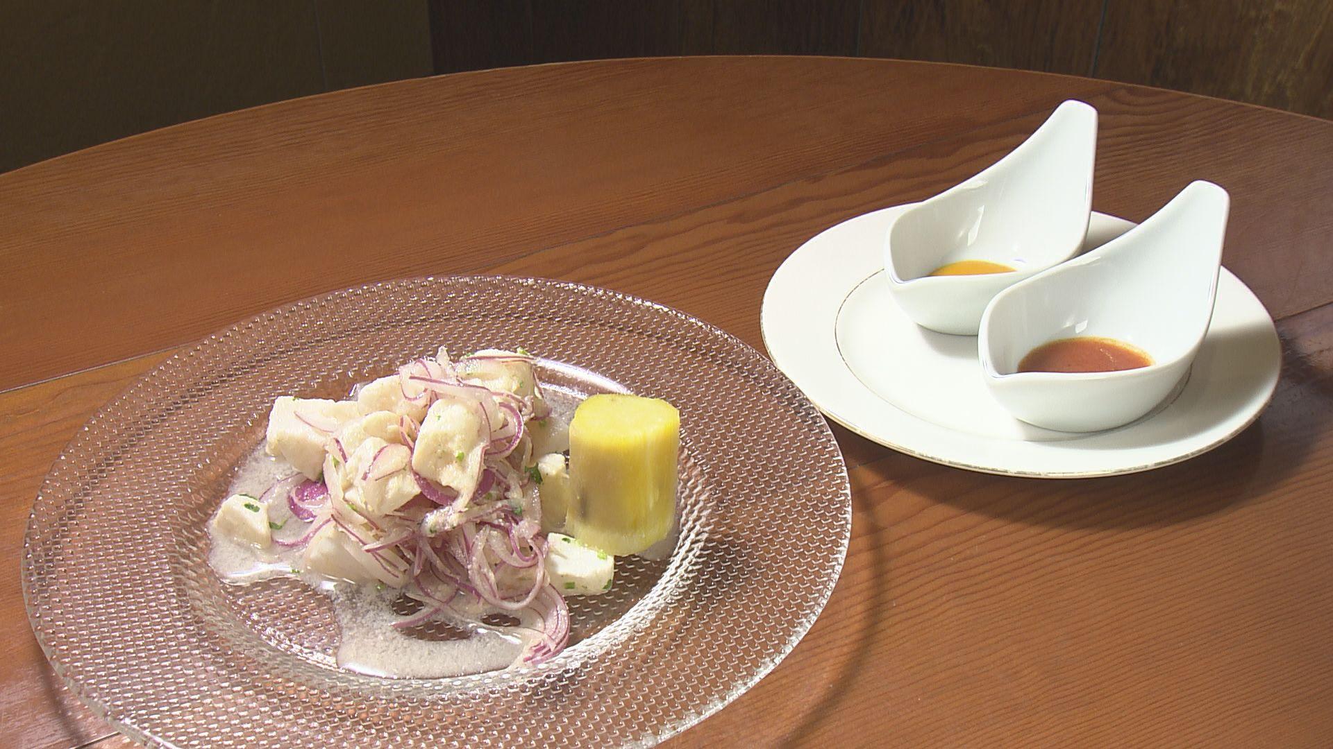 白身魚のセビッチェ(1,200円)