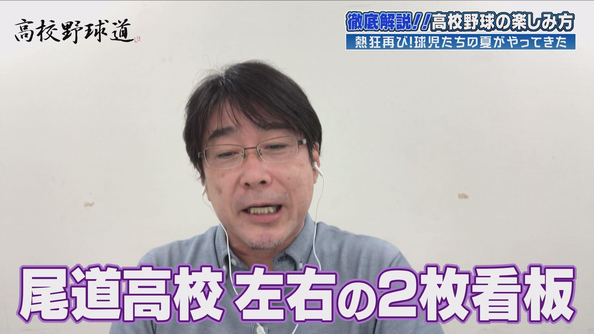 朝日新聞編集委員・安藤嘉浩さん