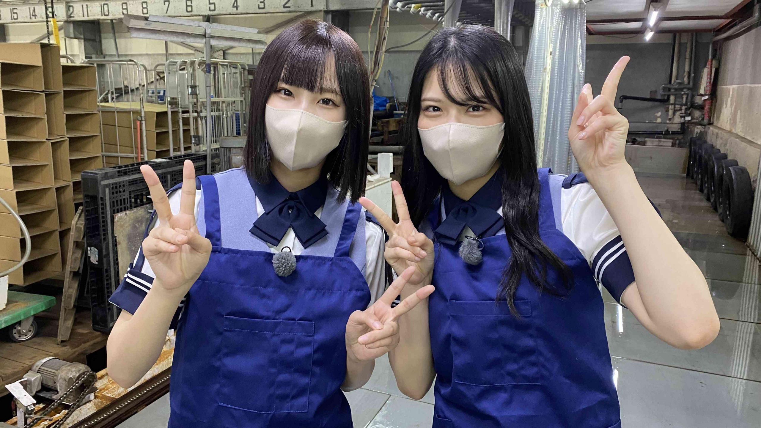 STU48沖侑果・矢野帆夏が氷彫刻にチャレンジ