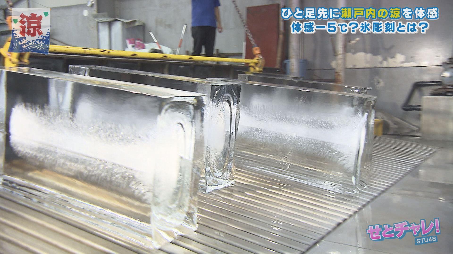 密度の高い透き通った氷が登場する