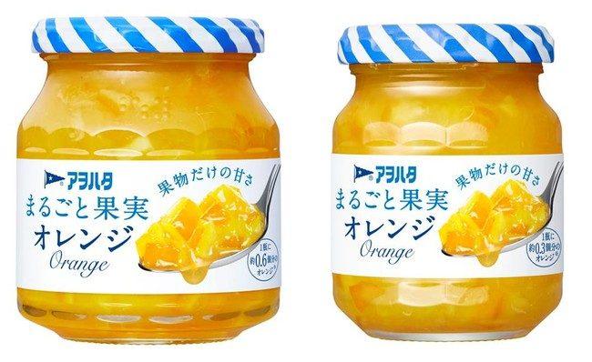 アヲハタ まるごと果実 オレンジ