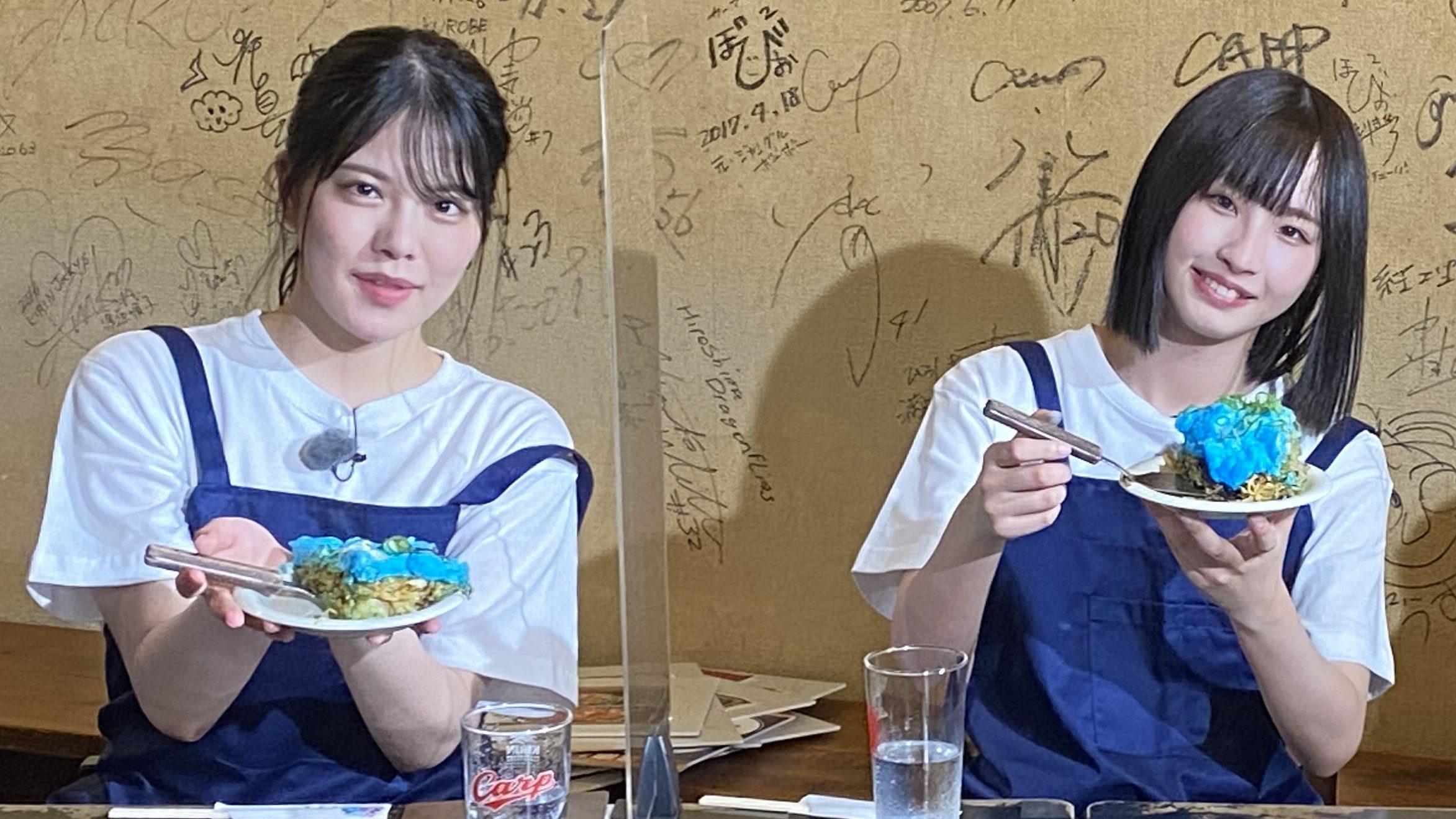 STU48矢野帆夏&沖侑果「青いお好み焼き」開発に挑戦