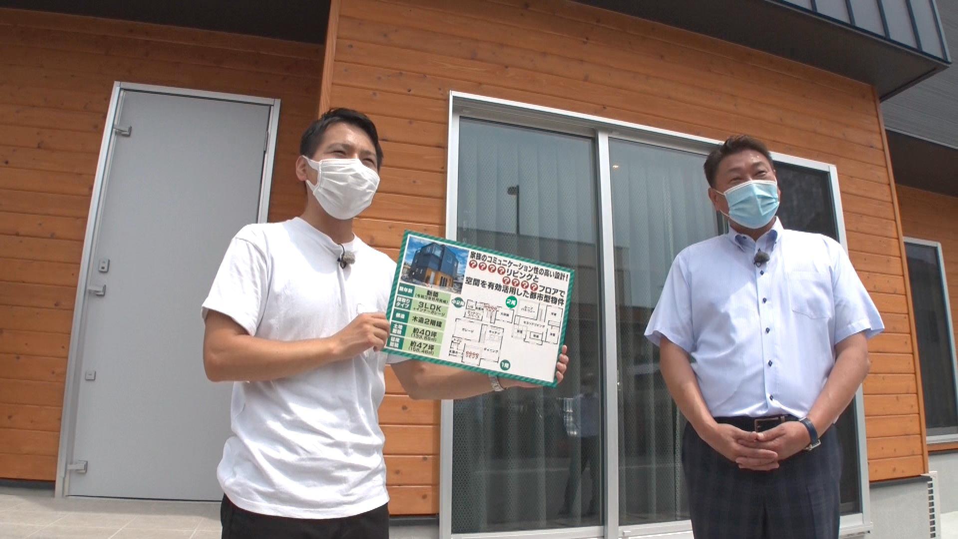 吉弘アナ(左) マイホームの窓口・小山 聡さん(右)