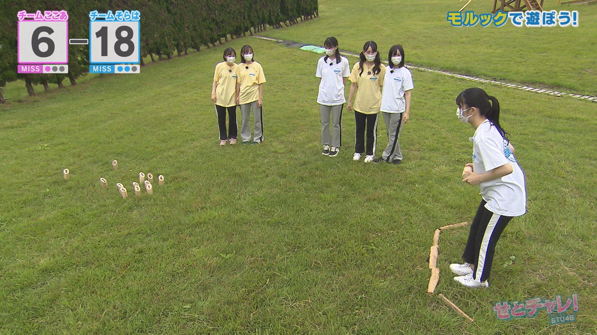 緊張の投球!STU48矢野帆